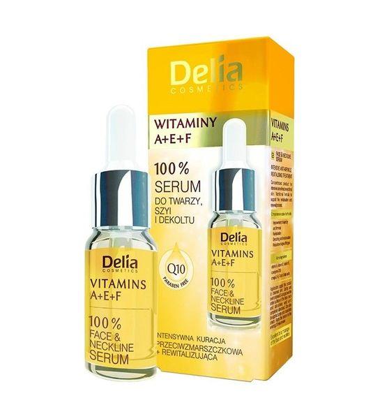 Интензивен 100% чист серум за лице с витаминен комплекс A+F+E.